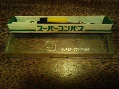 Img20080730_1