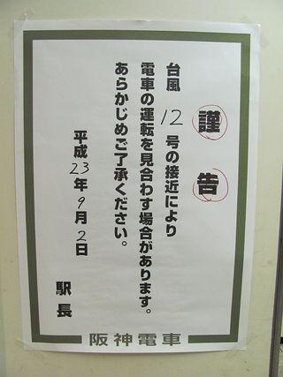 14-03