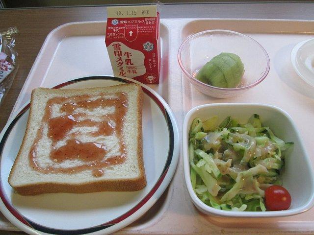 010801朝食